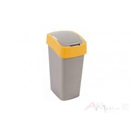 Контейнер для мусора Curver Flip Bin 50L , оранжевый