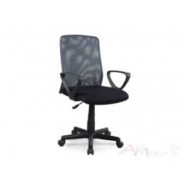 Кресло компьютерное Halmar Alex