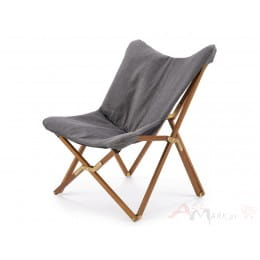 Кресло Halmar Volant серое