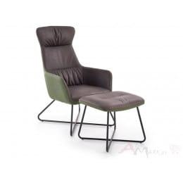 Кресло Halmar Tinto с подставкой для ног