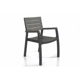 Стул Keter Harmony Armchair, серый