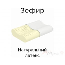 Подушка Эос Зефир