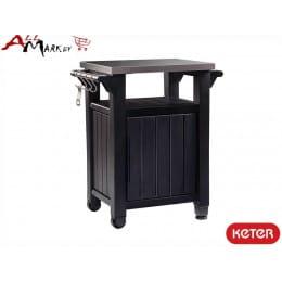 Стол для гриля Unity Storage Buffet Keter