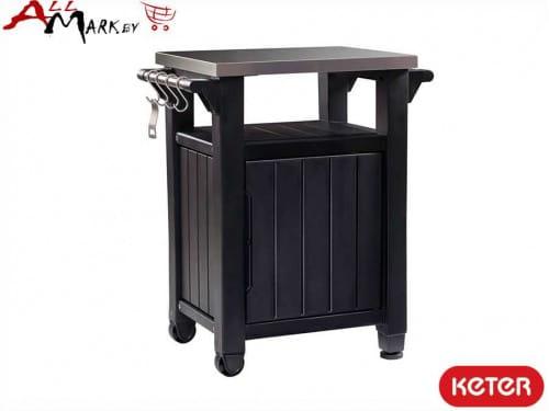 Стол для гриля Unity Storage Buffet Keter 17202663590