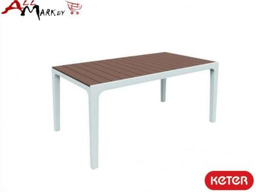 Обеденный стол Harmony Keter 17202663592