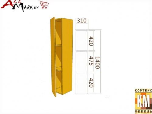 Вертикальный настенный шкаф Акварель Кортекс из ЛДСП в гостиную