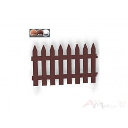 Забор садовый Prosperplast Garden Classic (коричневый)